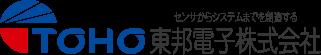 東邦電子株式会社 | 調節計(温度調節計)、温度センサ、プローブカードの製造・販売