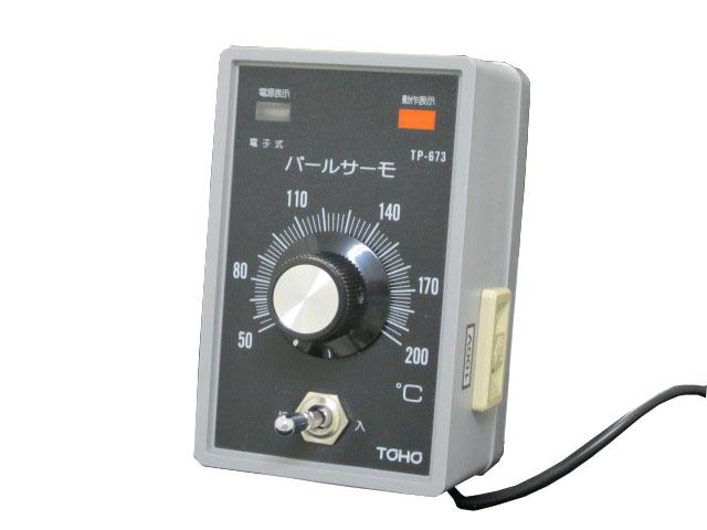 壁掛け式温度調節計TP-673