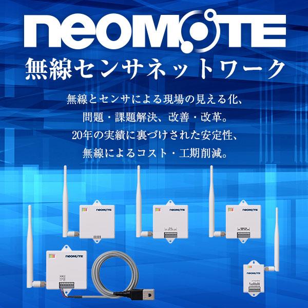 neoMOTE
